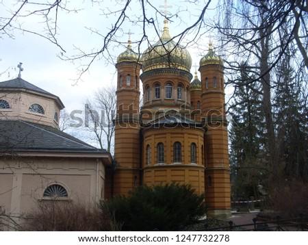 Germany Turingia Weimar #1247732278