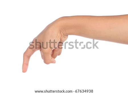 gesture of hand pressing down on something