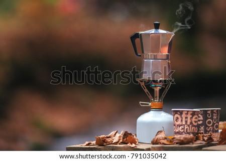 geyser aluminium coffee maker...