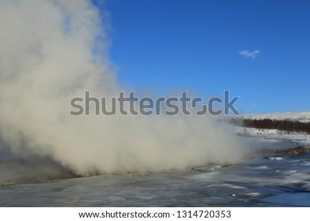 Geyser in Iceland #1314720353