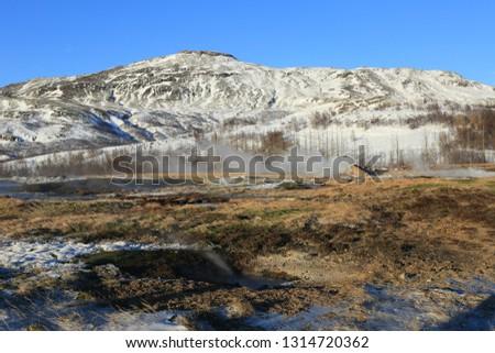 Geyser in Iceland #1314720362