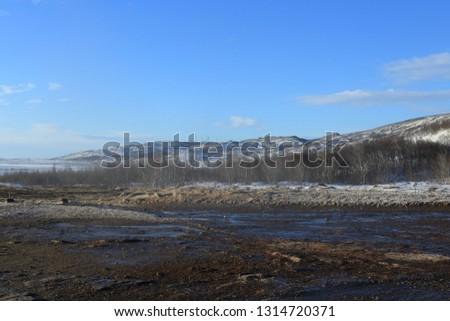 Geyser in Iceland #1314720371
