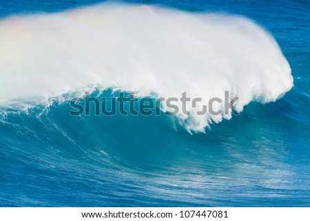 Giant Beauitful Blue Ocean Wave