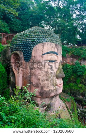 Giant Buddha of Leshan The Province of Sichuan China