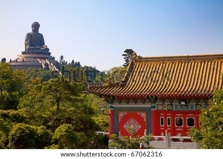 Giant Buddha statue and Po Lin monastery in Hong Kong, China
