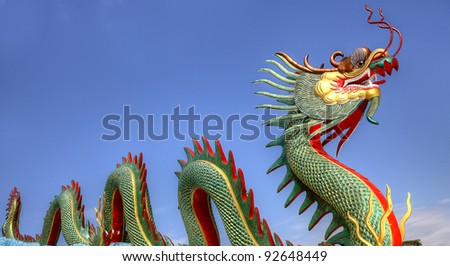 Giant Chinese dragon at WAt Muang Thailand