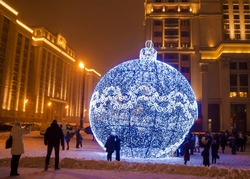 Giant Christmas ornament on Manezh Square in Moscow, Russia
