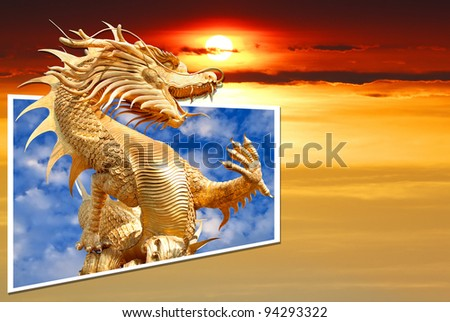 Giant golden Chinese dragon out of frame