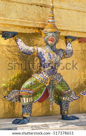 Giant in Thai temple #517378651