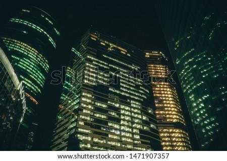 Giant skyscraper. Big buildings. Mega skyscrapers in Moscow. #1471907357