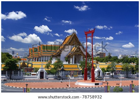 Giant swing ,Suthat Temple, Bangkok, Thailand