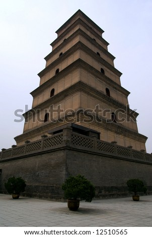 Giant Wild Goose Pagoda or Big Wild Goose Pagoda, is a pagoda located in southern Xi'an, Shaanxi province, China.