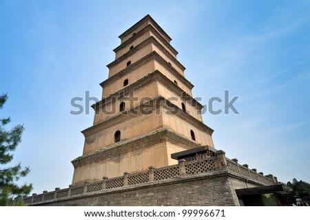 Giant Wild Goose Pagoda - Xian, China