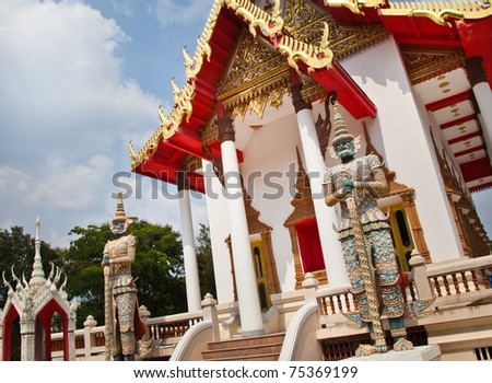 Giants guardian in front of Buddha temple.