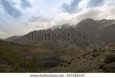 Gilgit River and lake, Gilgit-Baltistan Province, Pakistan #545286547