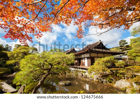 Ginkaku-ji, the Temple of the Silver Pavilion, is a Zen temple in the Sakyo ward of Kyoto, Japan