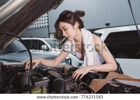 Girl in garage #774231583