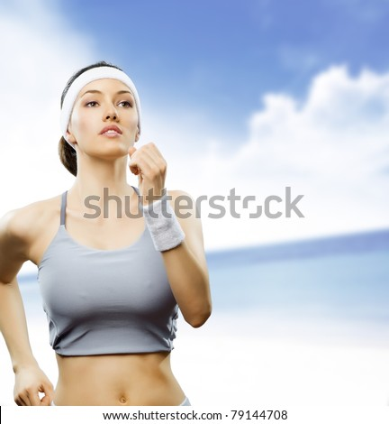 girl in sport on the nature