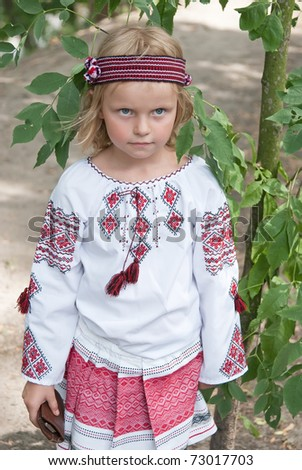 Girl in ukrainian costume 3