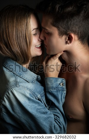 Girl kisses the guy. Low key #329682032