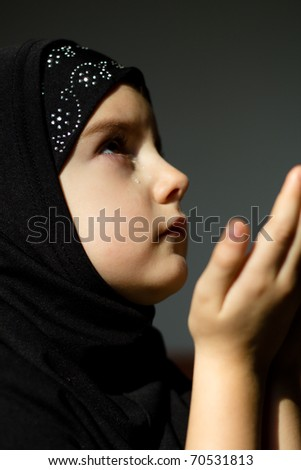 stock photo girl praying 70531813 - ~*~Nazam of the day 12th April 2013~*~
