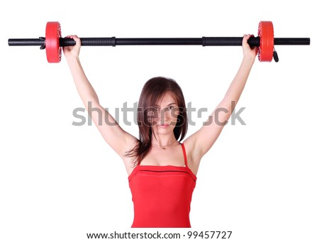 girl weight lifter