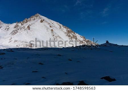 Glacier and radomos peaks. Ski tour at an altitude of 3600-4600 meters above sea level Zdjęcia stock ©