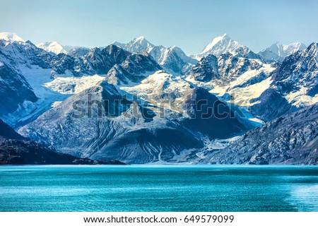 glacier bay cruise   alaska...