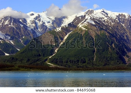 Glacier Bay National Park landscape