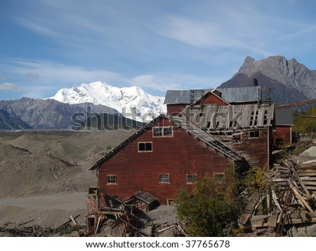 Glacier view from Kennecott Mine in Wrangell-St. Elias National Park