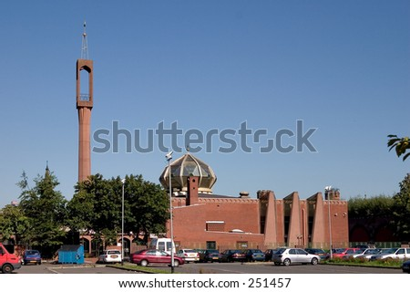 Glasgow Central Mosque, Scotland - stock photo