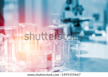 Glass beakers of various sizes in a science laboratory Used for adding chemical fluids to experiment About doing research for science.
