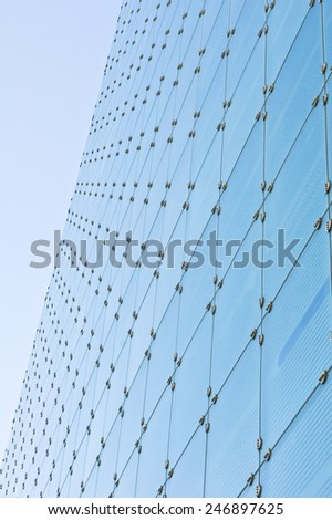 Glass panels on the outside of a modern building