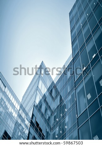 glass skyscrapers at night - stock photo