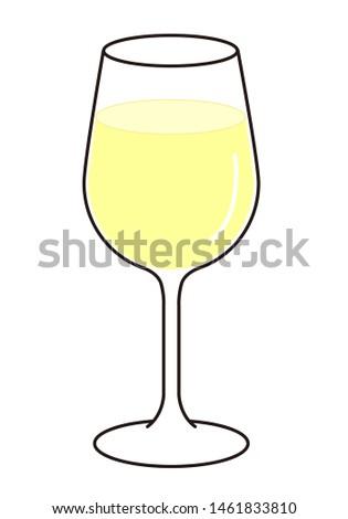 Glass wine illustration cartoon clip art