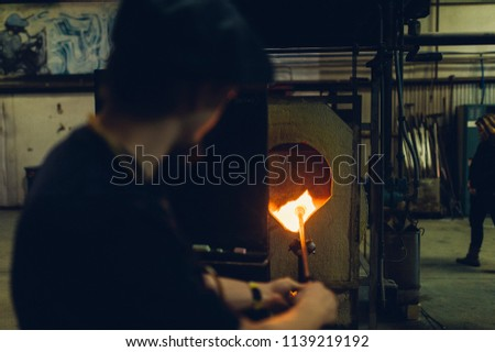 Glassblower and the Orbs #1139219192