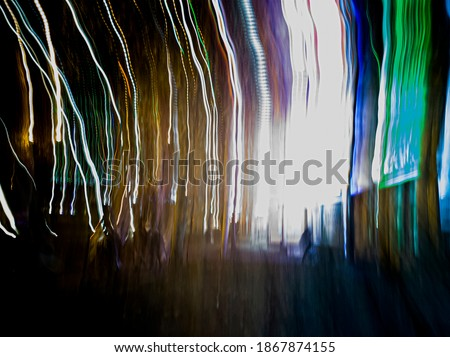 Glitch art photo: Distorted and glitchy photo of a night street with a lomography effect.  Photo stock ©