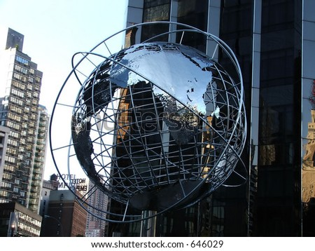 Globe in Front of Trump Tower