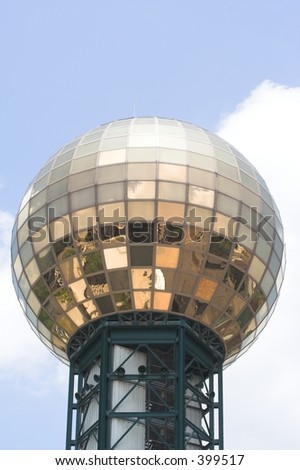 globe knoxville east tennessee site of world fair against blue sky