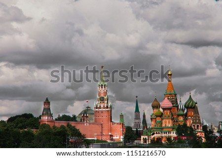 Gloomy forebodings. The Moscow Kremlin under dark storm clouds is a symbol of anxiety and fears. Russia #1151216570