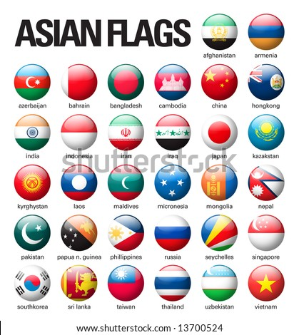 glossy buttons with asian flags