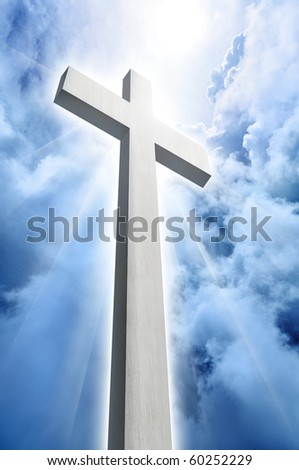 glowing white cross with rays of light