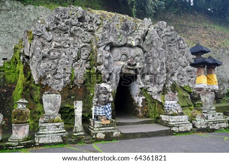 Goa Gajah Temple (The Elephant Cave Temple) in Bali Indonesia.