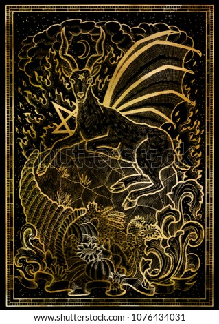 Stock Photo Goat symbol with horn of abundance, hell fire and diabolic sign - pentagram on black texture background. Fantasy engraved illustration. Zodiac animals of eastern calendar, mysterious concept