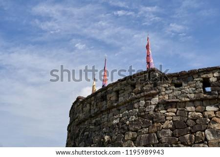 Gochang Rampart With Blue Sky                                 - Shutterstock ID 1195989943