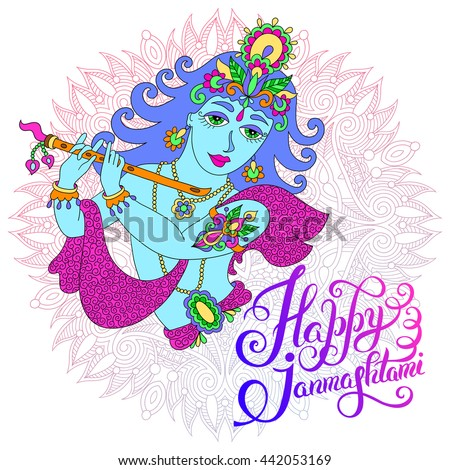 god lord Krishna with hand lettering inscription happy janmashtmi for indian festival, raster illustration  #442053169