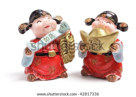 God of Wealth Figurines on White Background