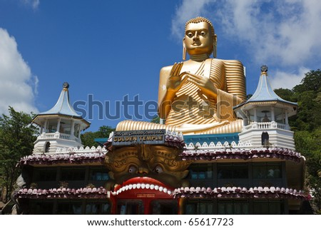 Gold Buddha. Golden Temple, Dambulla, Sri Lanka