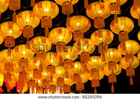 gold chinese lanterns