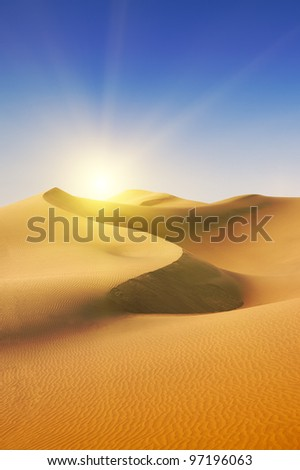 Gold desert at sea beach. Sunny day. Canary Islands, Canaries. Grand Canary. Maspalomas, Resort Town.